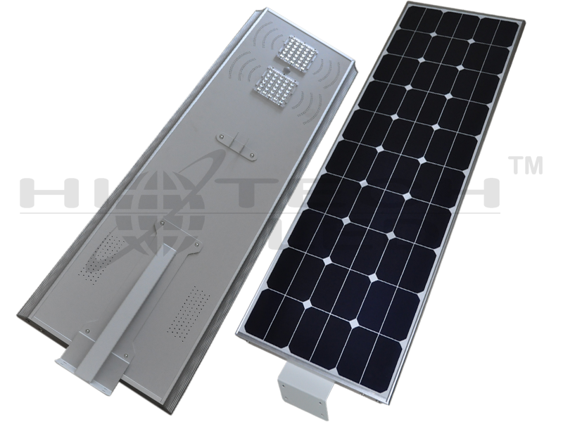 Hitechled Optoelectronics--launches 60W All-in-one Solar LED